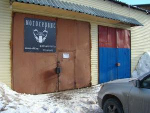"""мотосервис """"Old School"""" в г. Мытищи"""