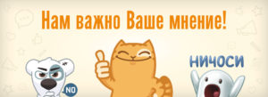 отзывы о мотосервисе г. Мытищи